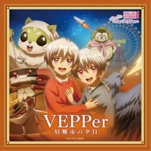 vepper6_furoshiki_yuuhi_mini