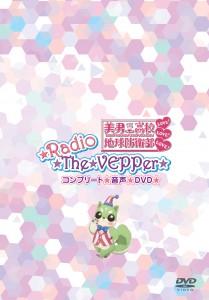 Vepper_DVD_print_OL-01.eps