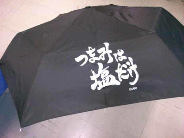 tsuma_p
