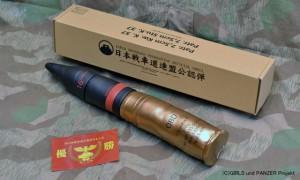 戦車砲弾型抱きまくら(6000円)