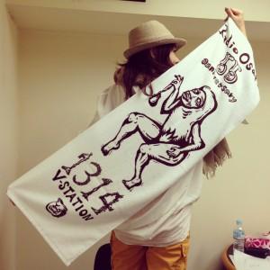 saeki_towel
