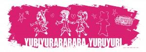 yuruyuri_towel_a_2