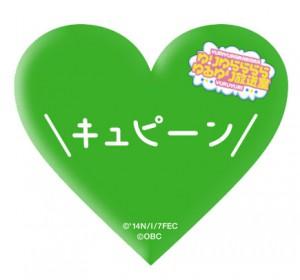 郛カ繝上y繝・す繧・yuruyuri_bg2
