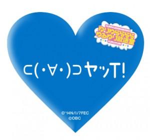 郛カ繝上y繝・す繧・yuruyuri_bg3