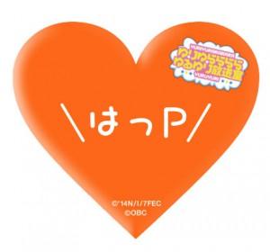 郛カ繝上y繝・す繧・yuruyuri_bg4