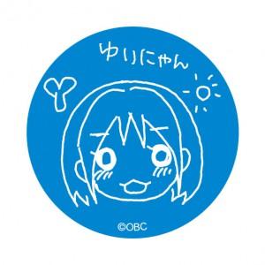 「めっちゃすきやねん」缶バッチ(ゆいにゃんver.)