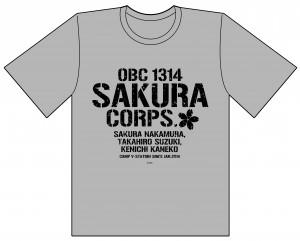 「中村桜のサクラ兵団」Tシャツ