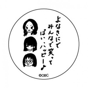 「夜中メイクが気になったから」缶バッチ(千菅春香ver.)