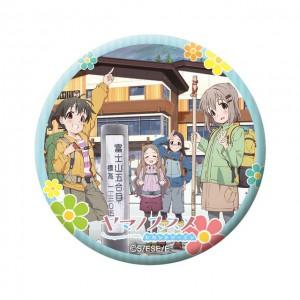 yama_badge
