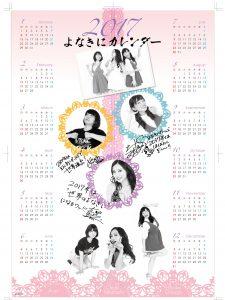 calendar_2017-02