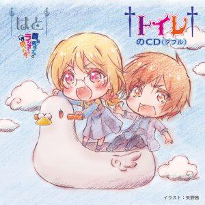 yuruyuri9_CD_1p