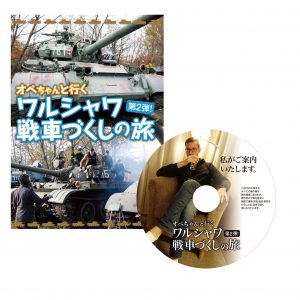 DVD_tall_inray_h4-1_出力見本
